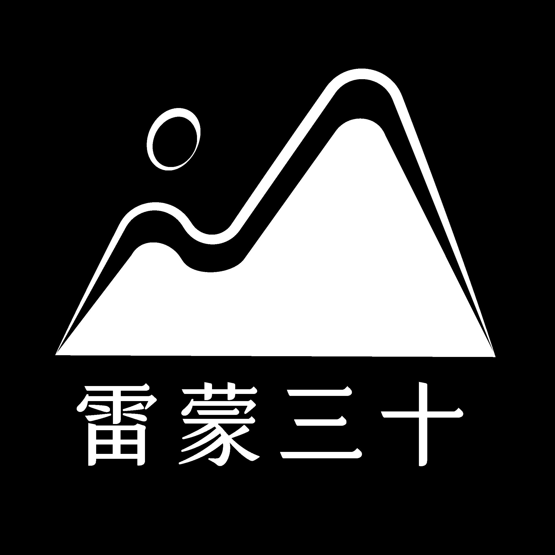 播客節目(Podcast)