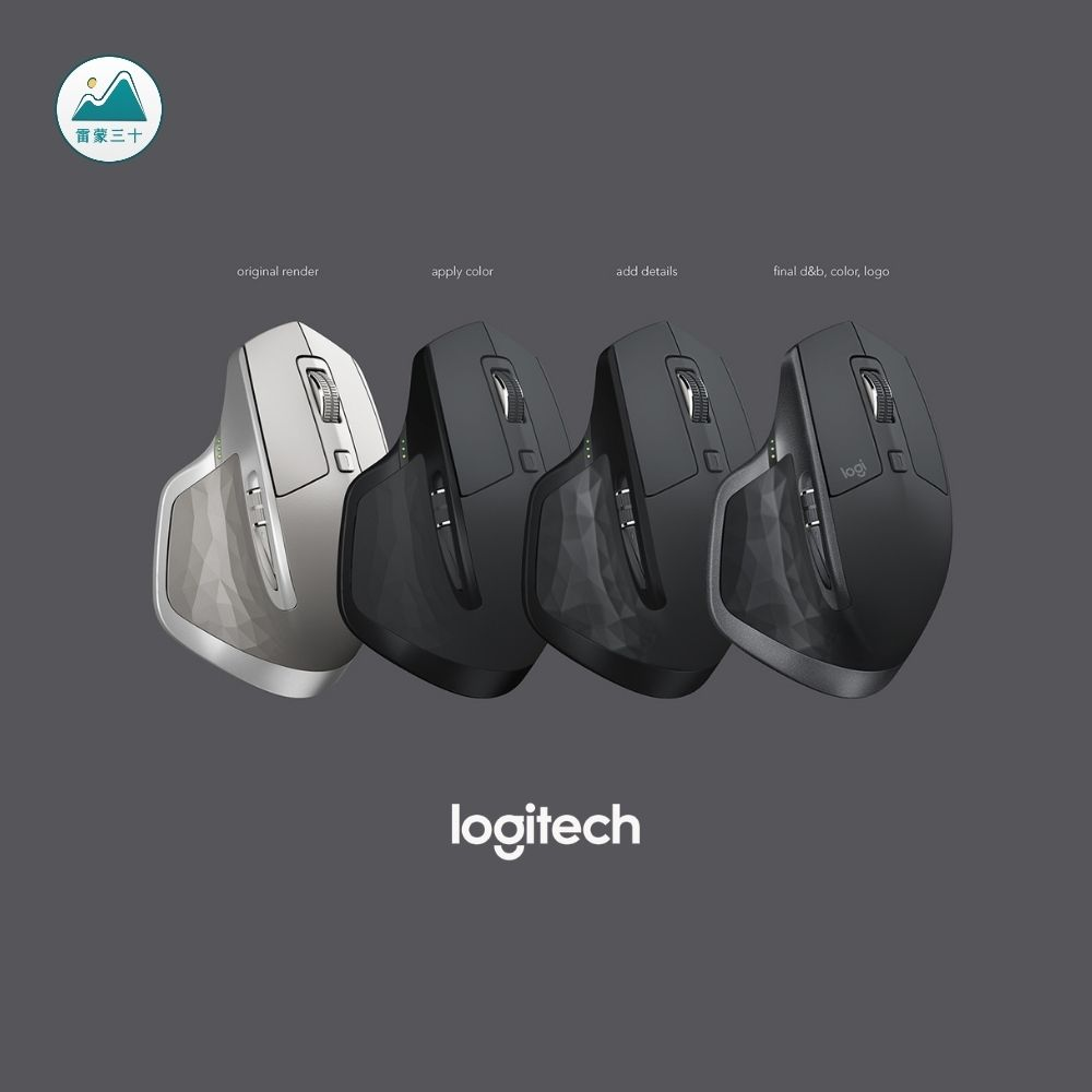 mx master 2s logitech 無線滑鼠