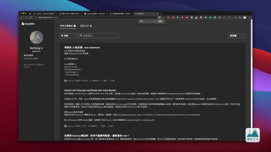CleanShot 2021 06 10 at 10.49.30