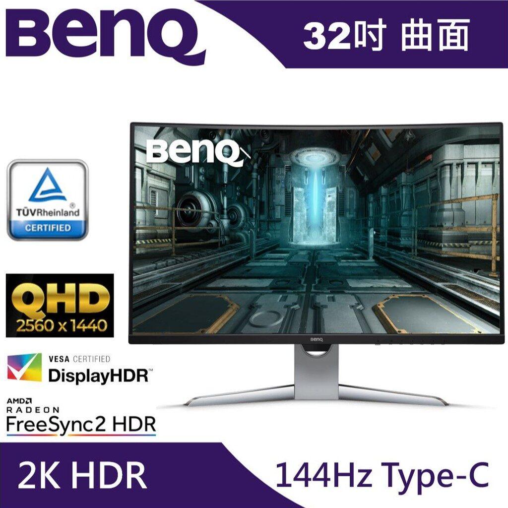 BenQ EX3203R 顯示器