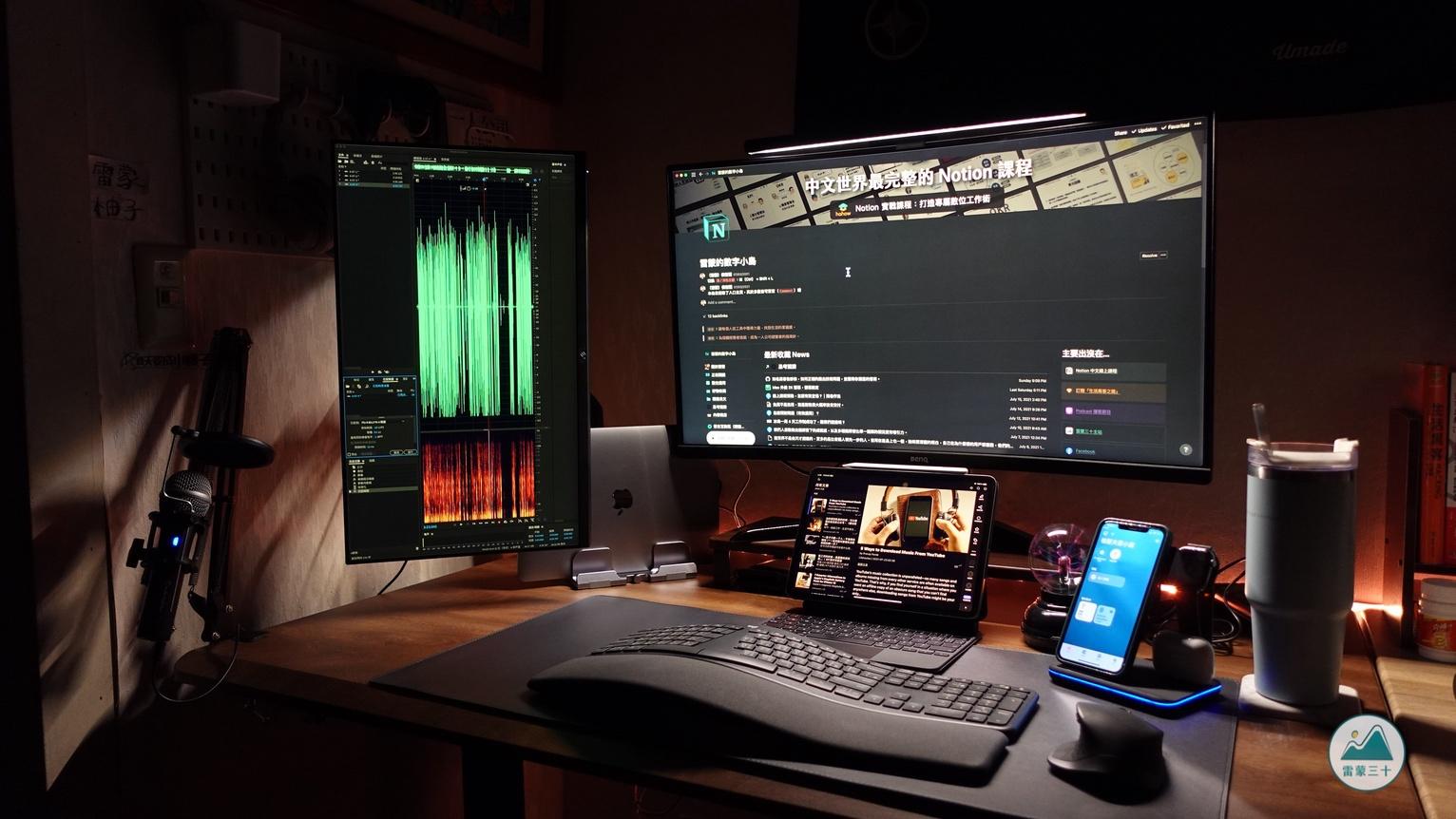 雷蒙的工作桌面佈置 setup workspace